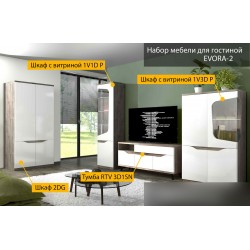 Набор мебели Evora-2