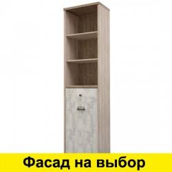 Шкаф открытый Дизель узкий