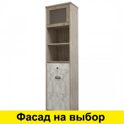 Шкаф-витрина Дизель узкий открытый